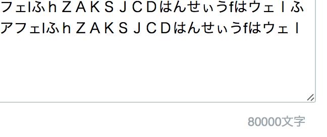 f:id:takayukimiki:20151221120502p:plain