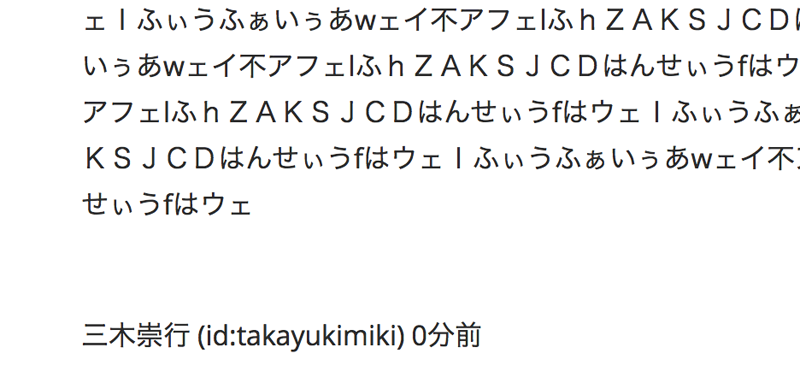 f:id:takayukimiki:20151221120530p:plain