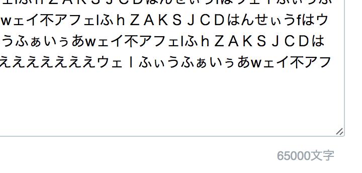 f:id:takayukimiki:20151221120753p:plain