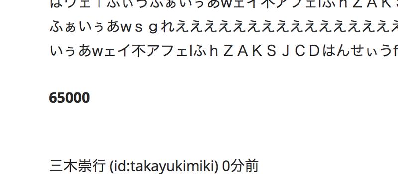 f:id:takayukimiki:20151221120804p:plain