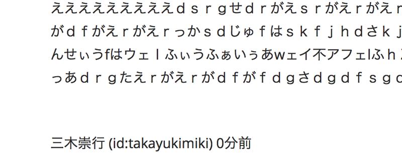 f:id:takayukimiki:20151221120904p:plain