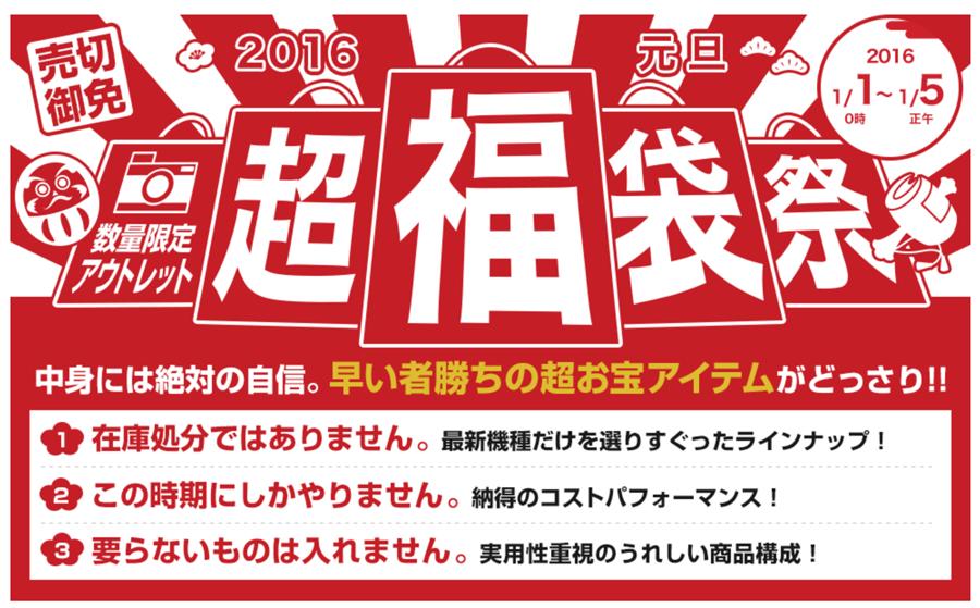 f:id:takayukimiki:20151230205538p:plain