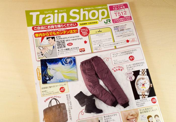 f:id:takayukimiki:20160102161045j:plain