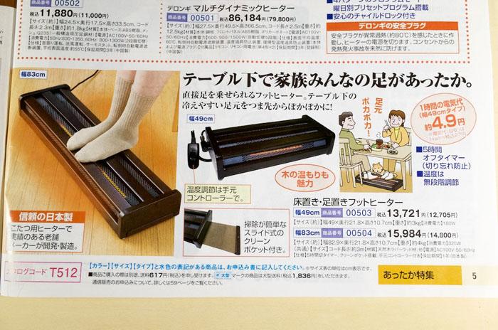 f:id:takayukimiki:20160102163322j:plain
