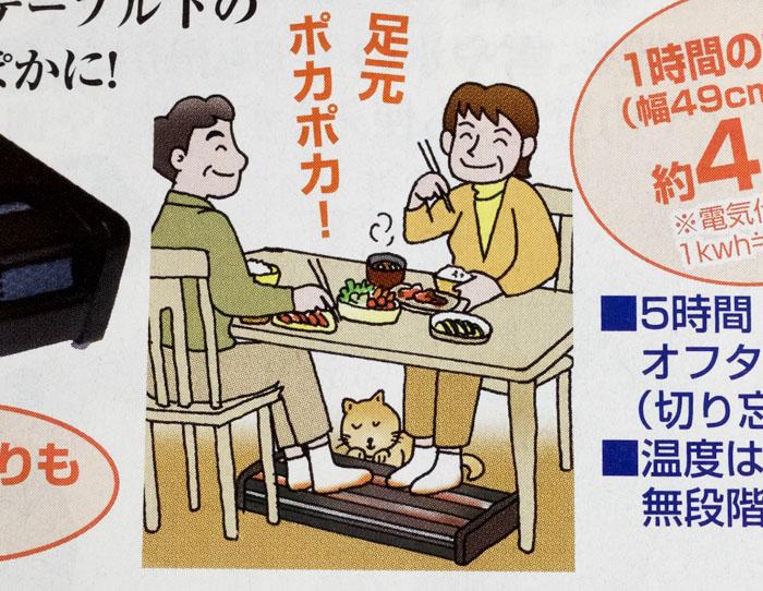 f:id:takayukimiki:20160102163747j:plain