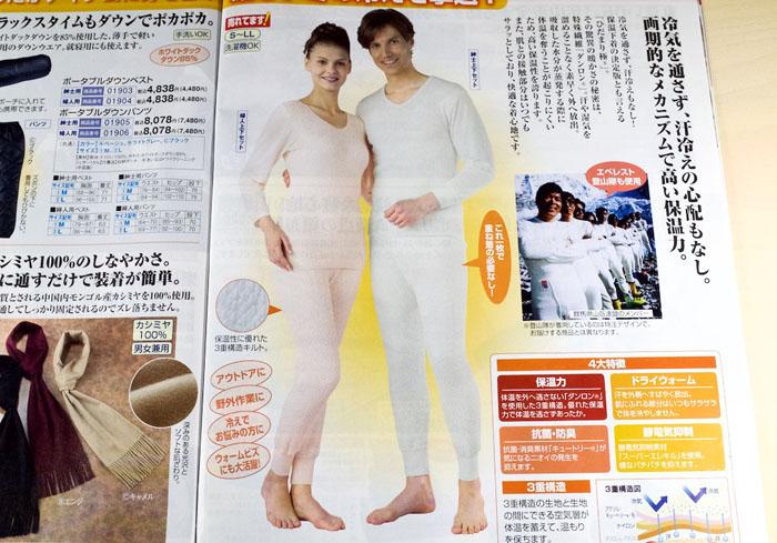 f:id:takayukimiki:20160102165849j:plain