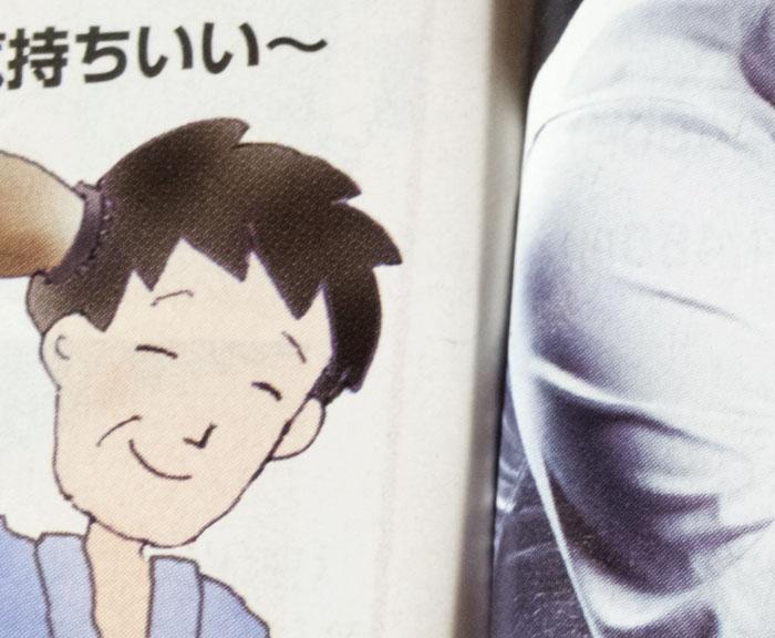 f:id:takayukimiki:20160102171627j:plain
