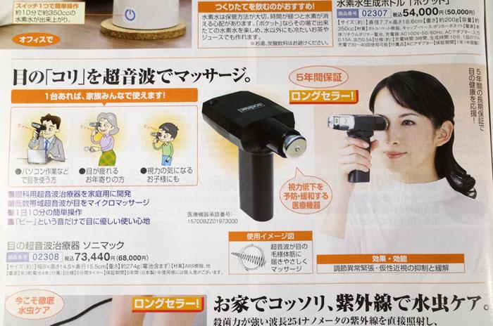 f:id:takayukimiki:20160102173944j:plain