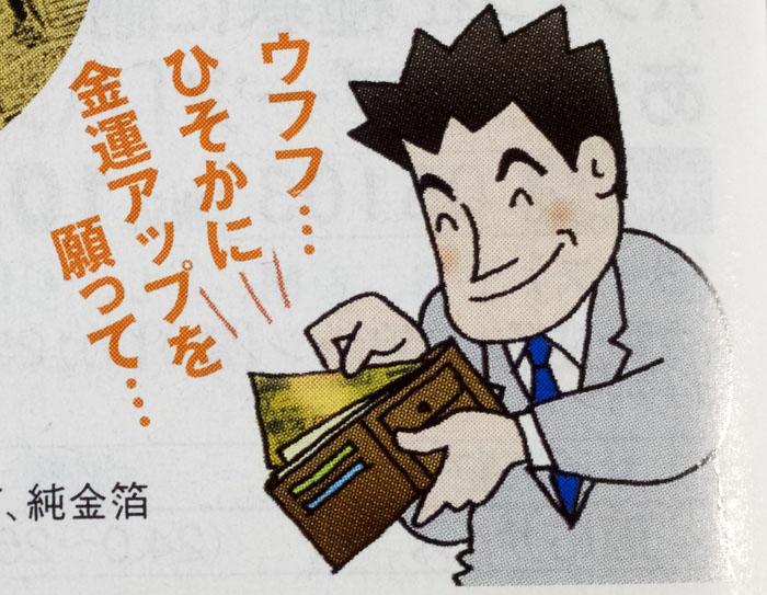 f:id:takayukimiki:20160102192336j:plain