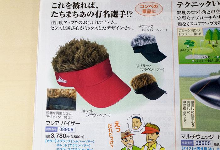 f:id:takayukimiki:20160102194006j:plain