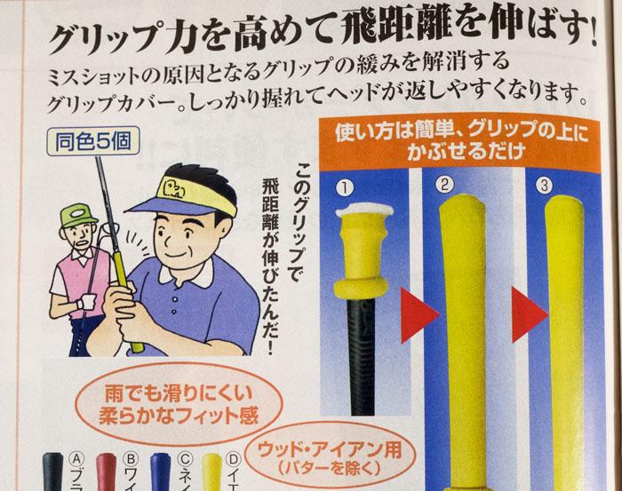 f:id:takayukimiki:20160102194721j:plain