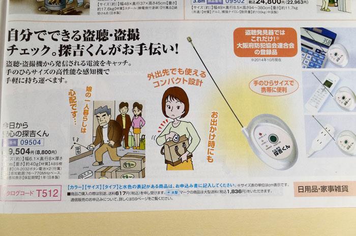 f:id:takayukimiki:20160102195619j:plain