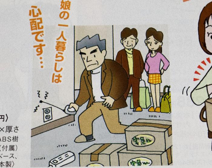 f:id:takayukimiki:20160102200245j:plain