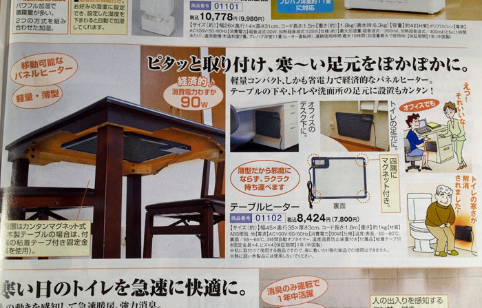 f:id:takayukimiki:20160102202114j:plain