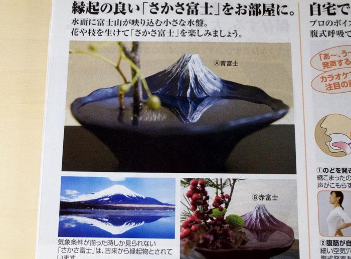 f:id:takayukimiki:20160102202347j:plain