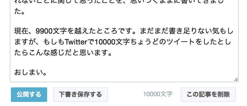 f:id:takayukimiki:20160107165801p:plain