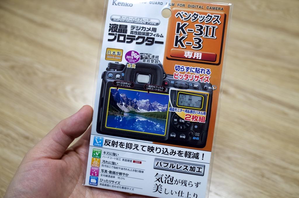 f:id:takayukimiki:20160109173150j:plain