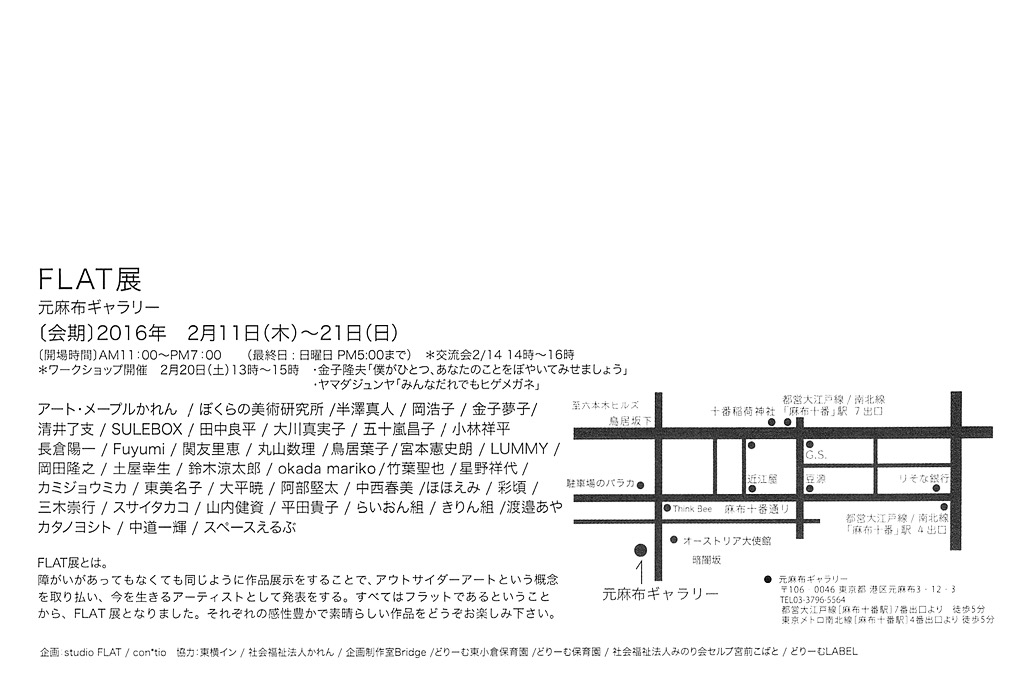 f:id:takayukimiki:20160116200135j:plain