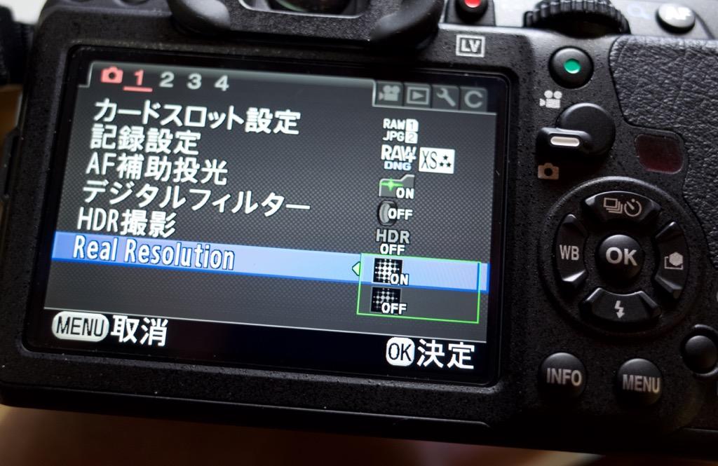 f:id:takayukimiki:20160227141453j:plain