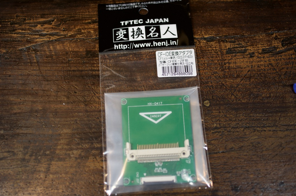 f:id:takayukimiki:20160301151831j:plain