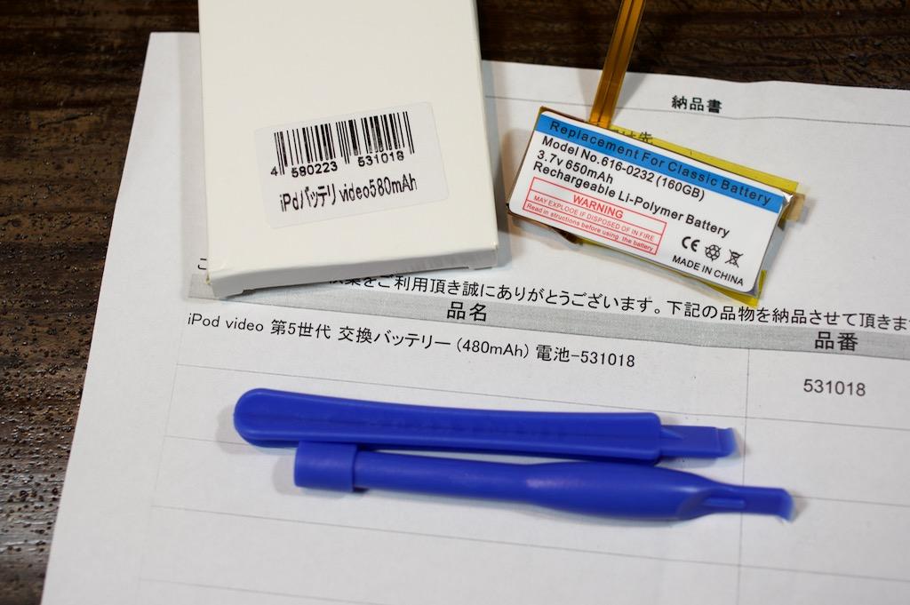 f:id:takayukimiki:20160301152352j:plain