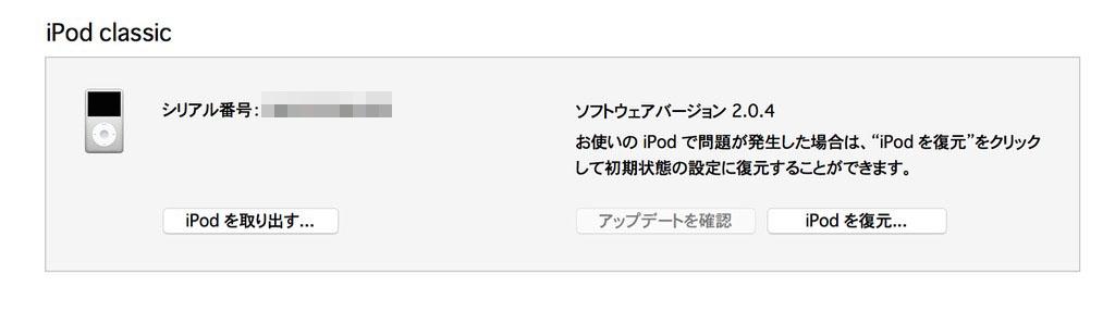 f:id:takayukimiki:20160301164603j:plain