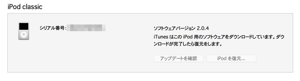 f:id:takayukimiki:20160301164728j:plain