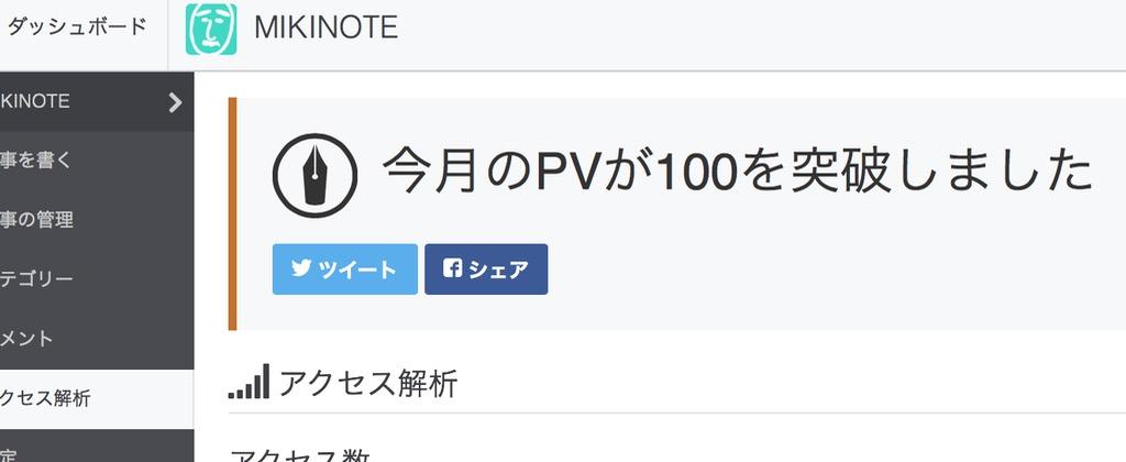 f:id:takayukimiki:20160303113450j:plain