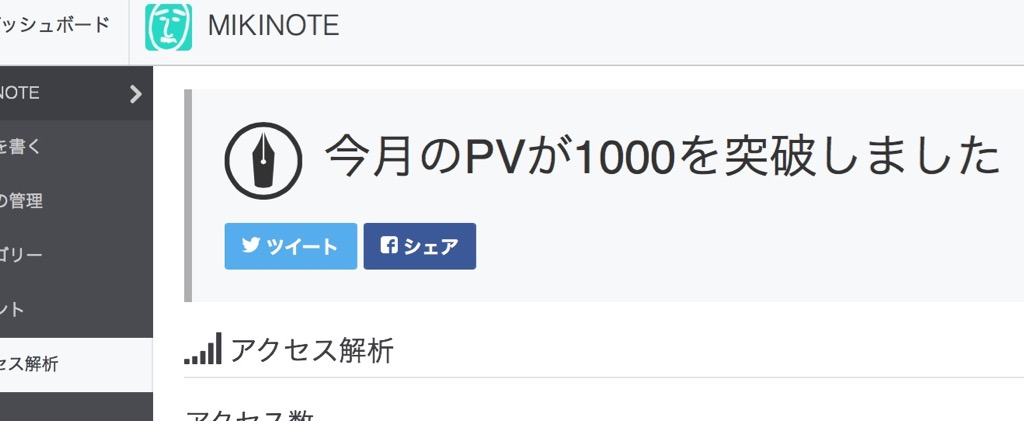 f:id:takayukimiki:20160303113457j:plain