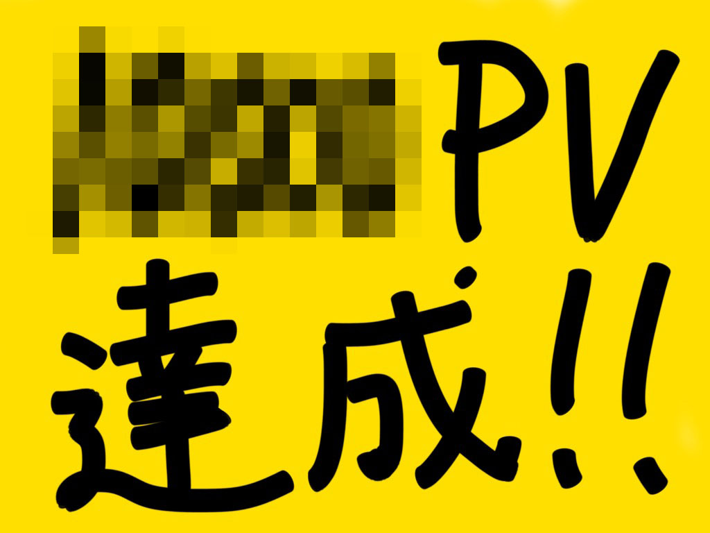 f:id:takayukimiki:20160303151148j:plain