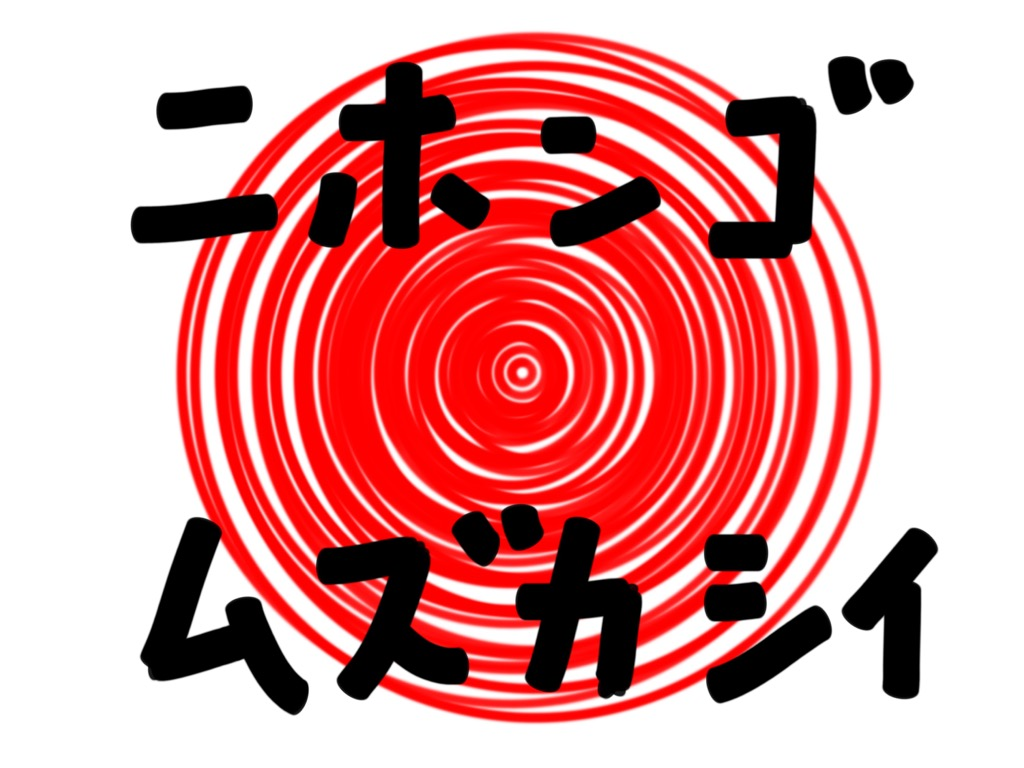 f:id:takayukimiki:20160308180139j:plain