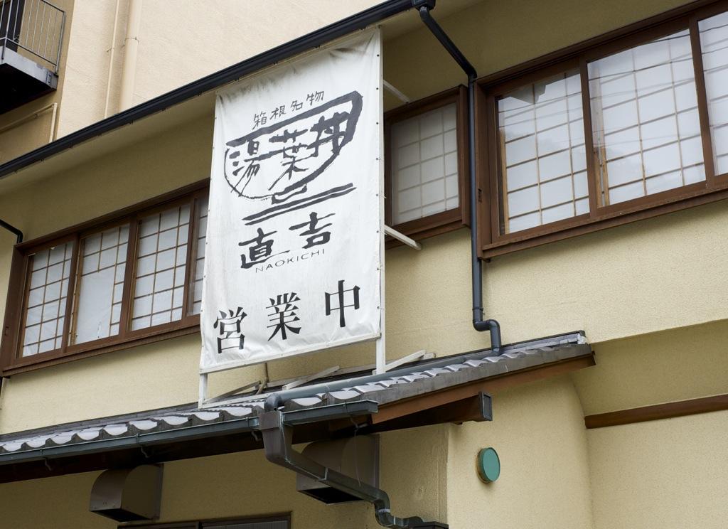 f:id:takayukimiki:20160317165004j:plain