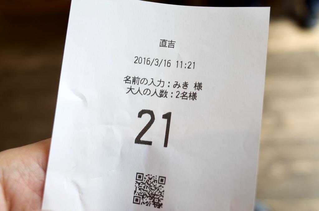 f:id:takayukimiki:20160318214312j:plain