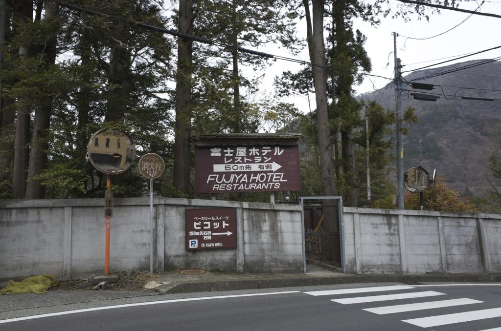 f:id:takayukimiki:20160319112516j:plain