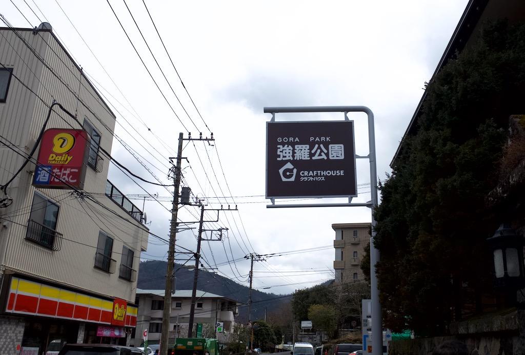 f:id:takayukimiki:20160319150041j:plain