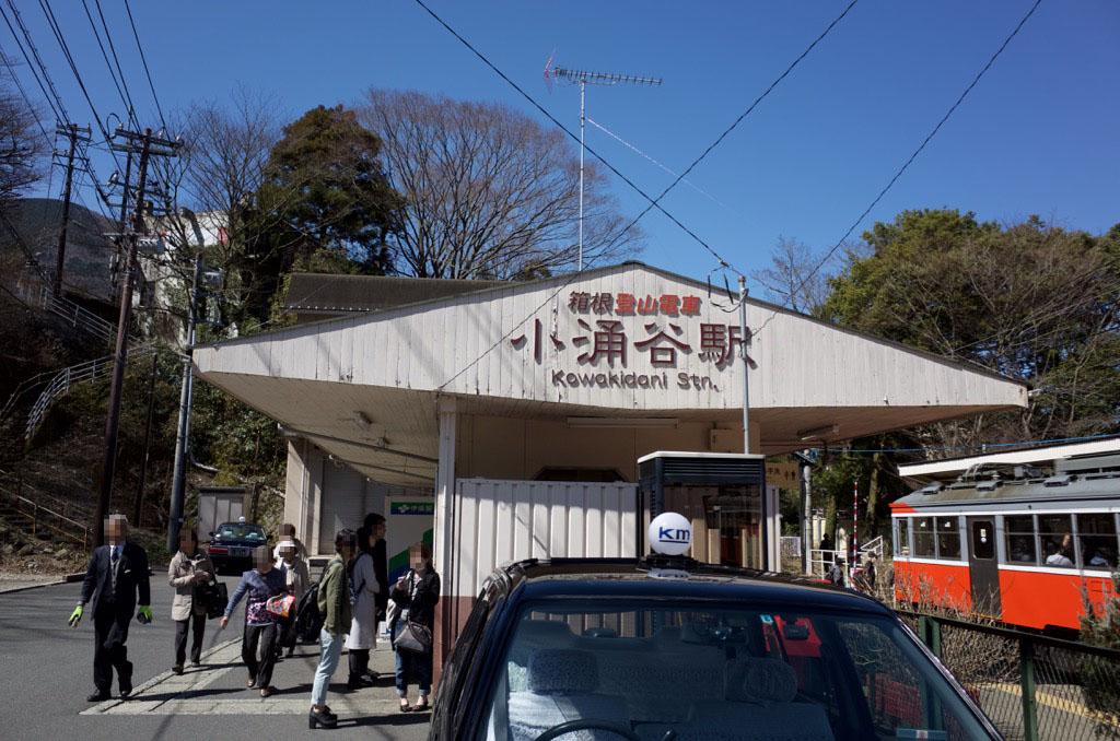 f:id:takayukimiki:20160320110242j:plain