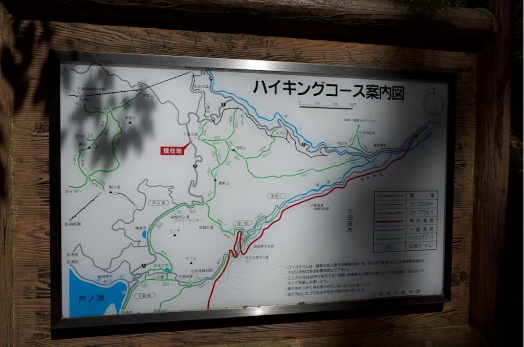f:id:takayukimiki:20160320113105j:plain