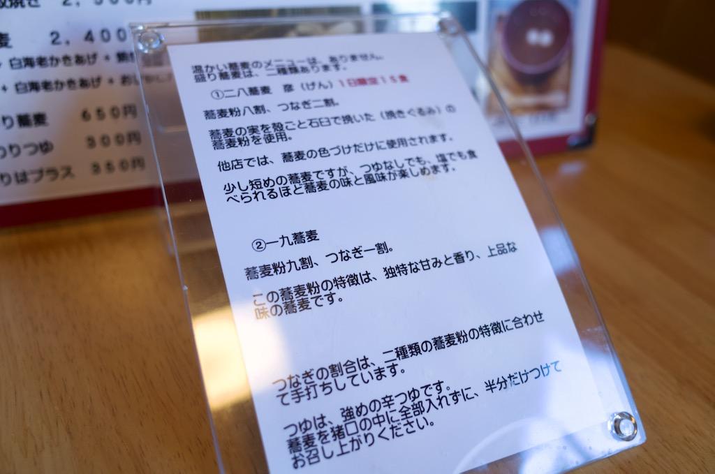 f:id:takayukimiki:20160320204002j:plain