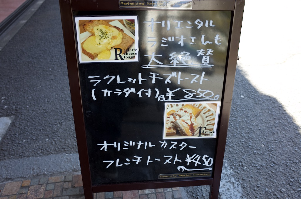 f:id:takayukimiki:20160321132741j:plain