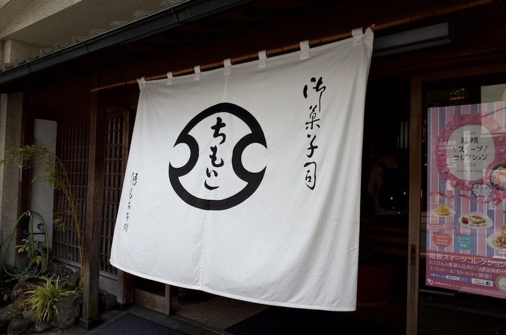 f:id:takayukimiki:20160321224133j:plain