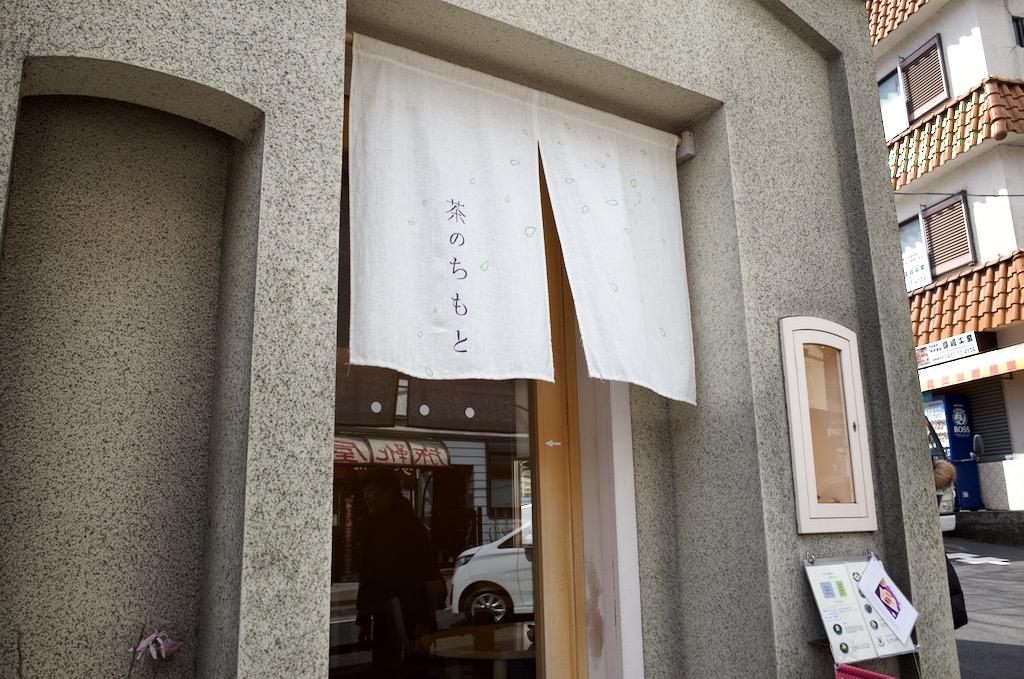 f:id:takayukimiki:20160321232738j:plain
