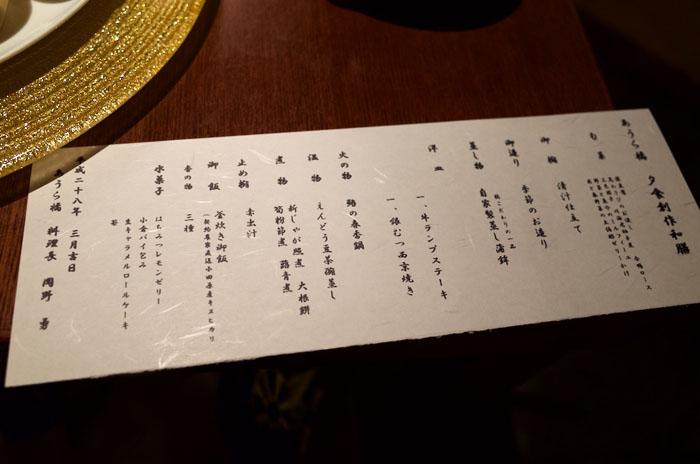 f:id:takayukimiki:20160322205738j:plain