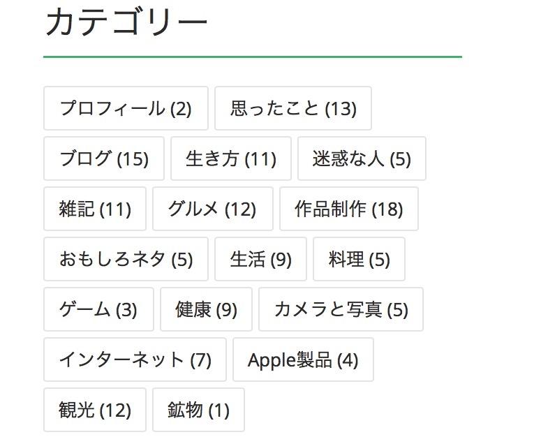 f:id:takayukimiki:20160405153702j:plain