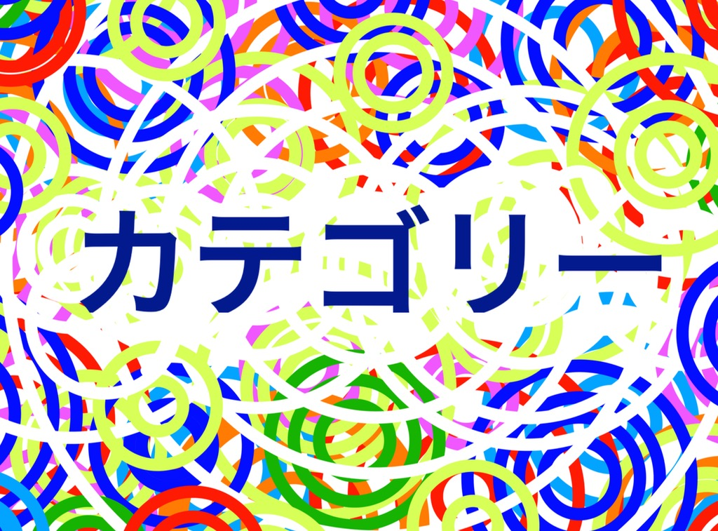 f:id:takayukimiki:20160405173411j:plain