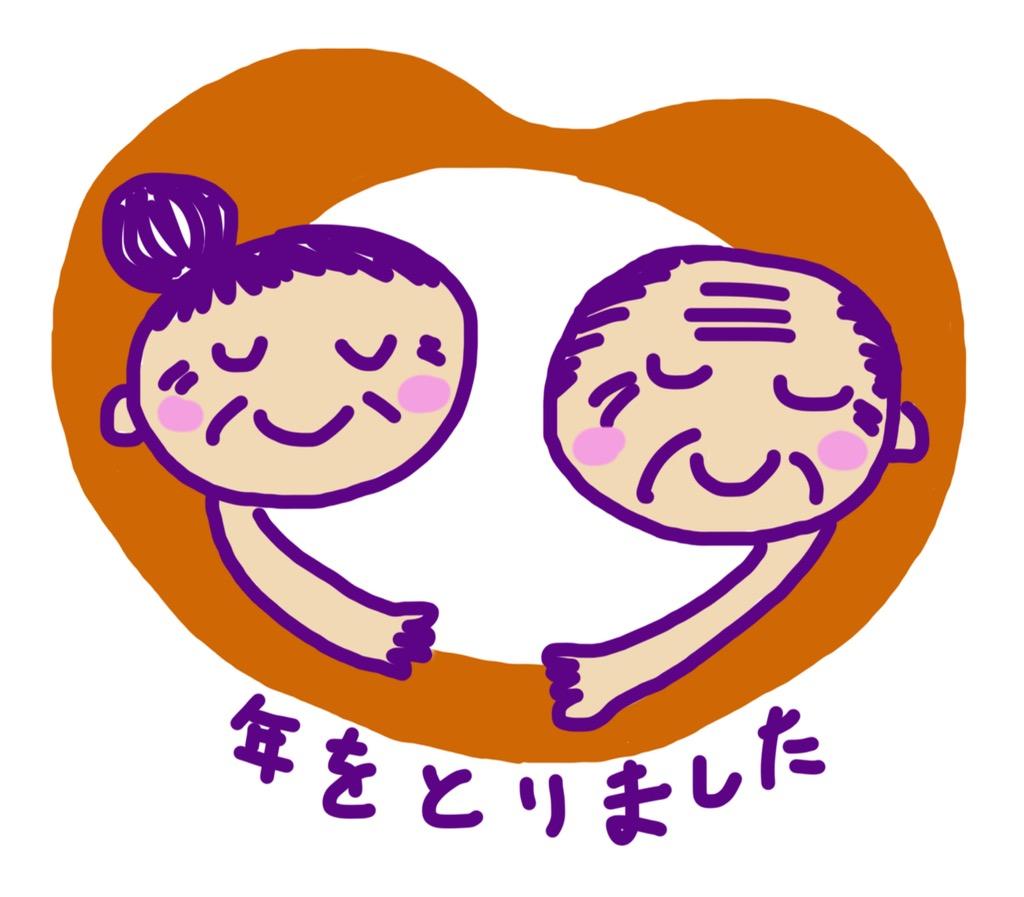 f:id:takayukimiki:20160413150618j:plain