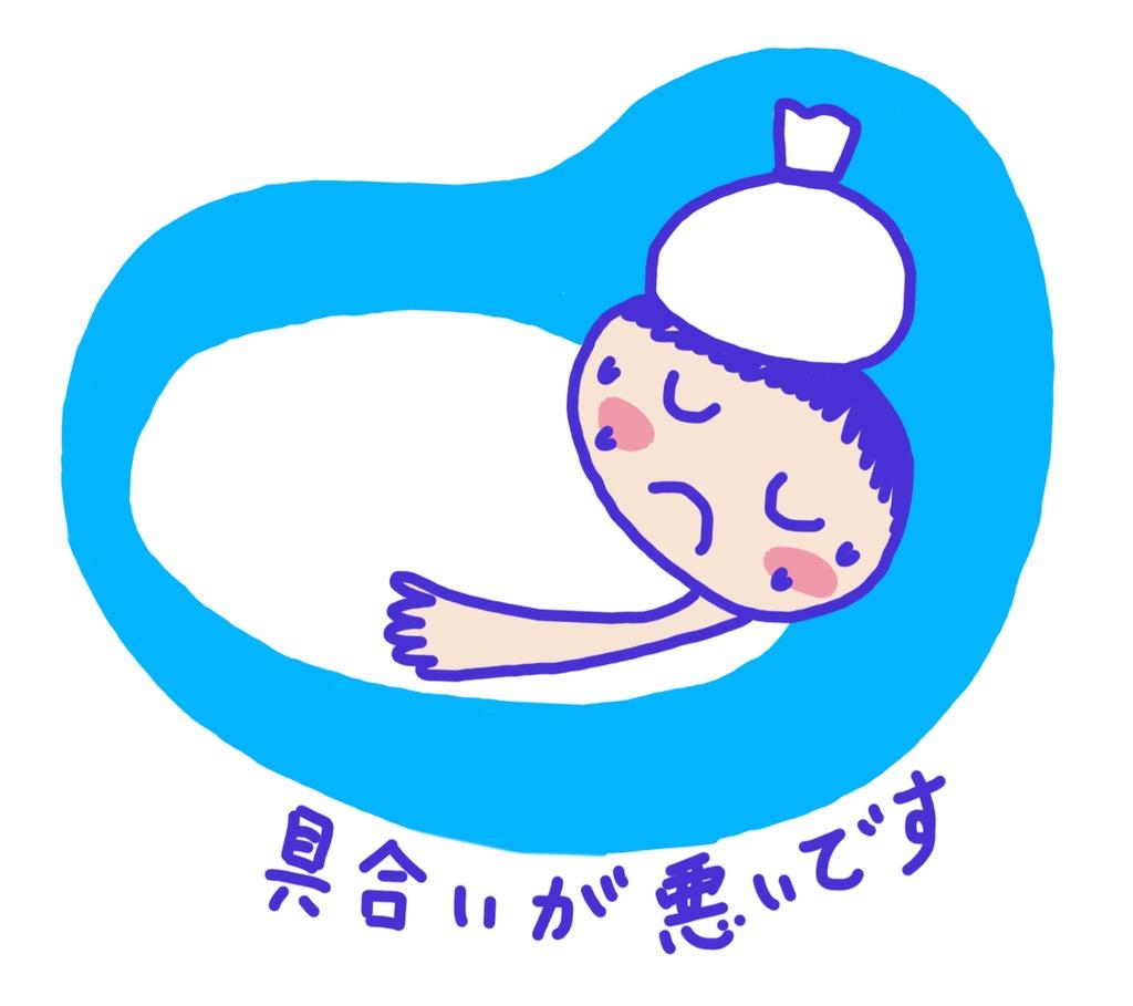 f:id:takayukimiki:20160413151449j:plain