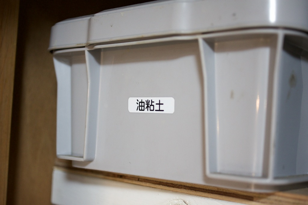 f:id:takayukimiki:20160415154706j:plain