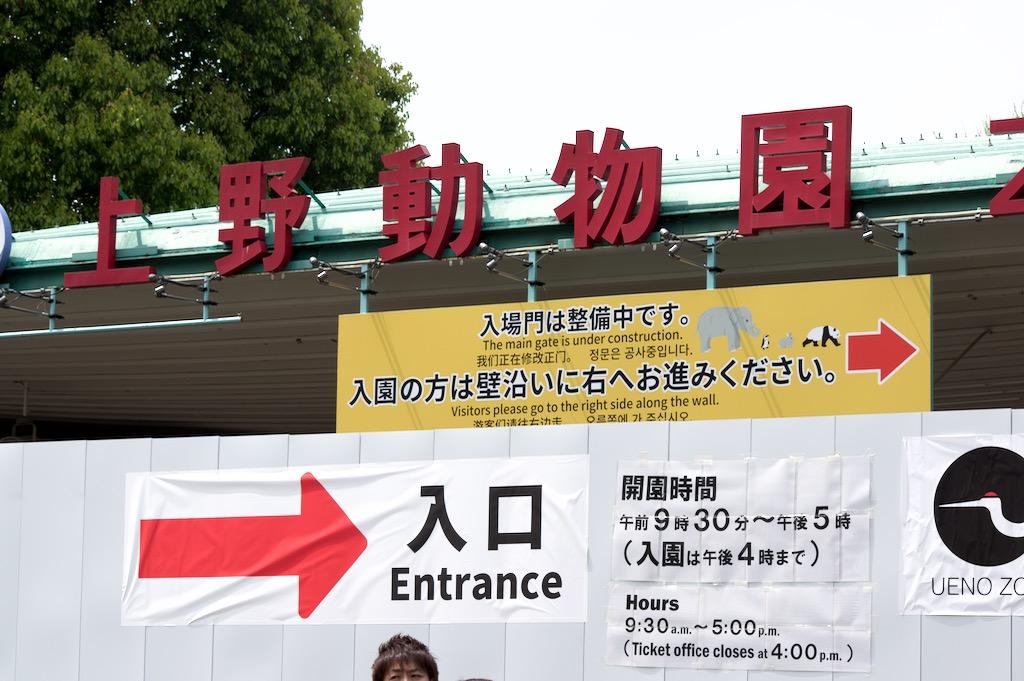 f:id:takayukimiki:20160417211151j:plain