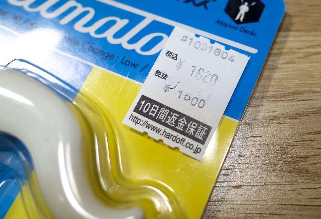 f:id:takayukimiki:20160505164632j:plain