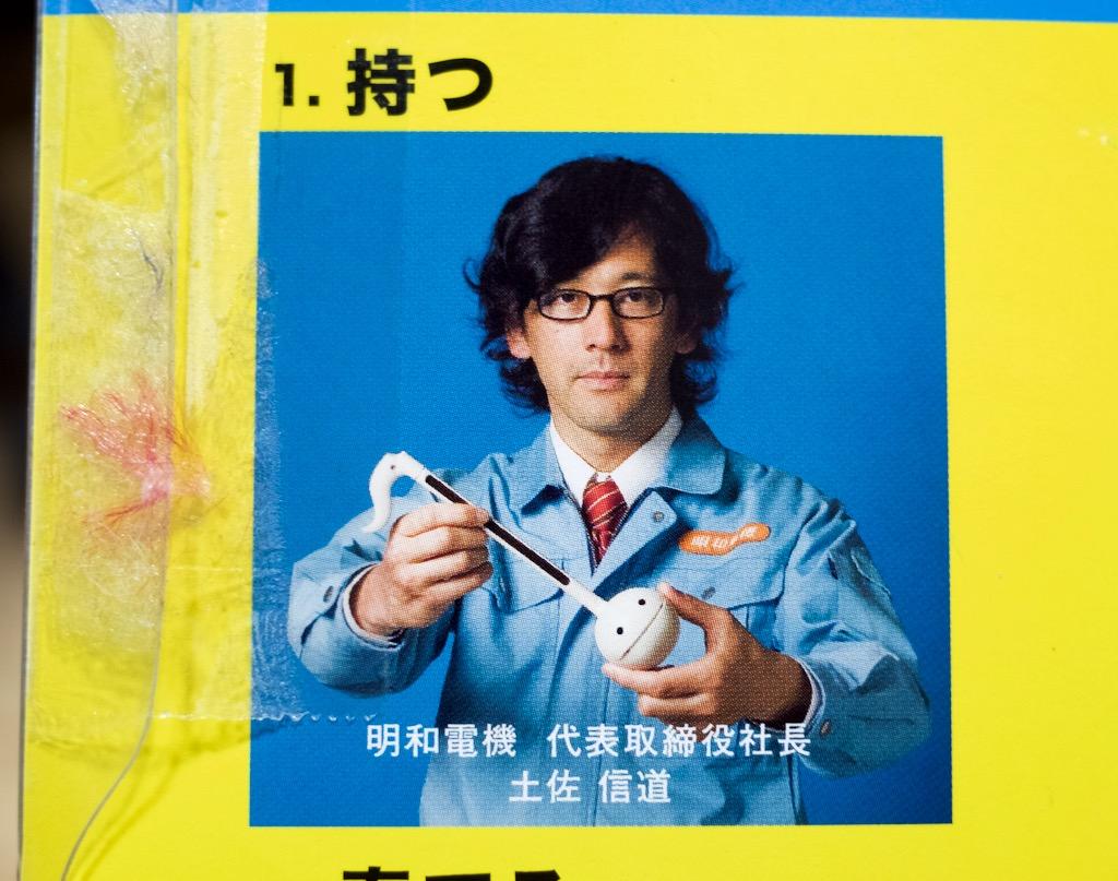 f:id:takayukimiki:20160505170133j:plain